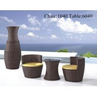 Wholesale Wicker Outdoor Furniture Of Leisure Table Set Etc 1040-6040# from china suppliers