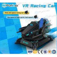 China DEEPOON E3 Hydraulic Gaming Racing Chair , Speed Experience Car Simulator Seat on sale
