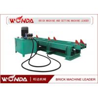Buy cheap Steel Material  Hydraulic Stepper Pusher YDS 30 0.04m/s Pushing Speed 5.5kw from wholesalers