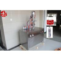 Buy cheap Pneumatic HFC-134A Gas Refrigerant Filling Machine Semi Automatic Easy Operation from wholesalers