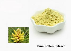 China Health Care 1kg Natural Pine Pollen Extract Powder on sale