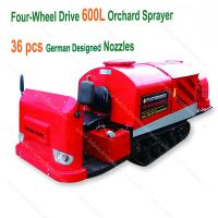 Wholesale Tractor boom sprayer (four wheel drive and PTO available) from china suppliers