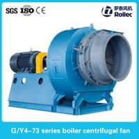 Quality G/Y4-73 series boiler centrifugal fan with CE&ISO certificate for sale