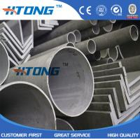 Wholesale ASTM 316 high quality polishing  hot rolled  construction stainless steel pipe from china suppliers