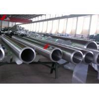 Wholesale 321H, UNS S32100, 321 stainless Steel from china suppliers
