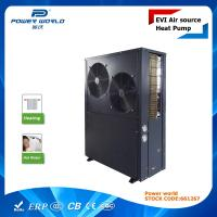 Quality Low Temperature Air Water EVI Heat Pump For House Heating Warmtepomp Zwemb for sale