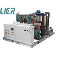 Wholesale Water Cooling Industrial Flake Ice Machine With Bitzer Compressor from china suppliers