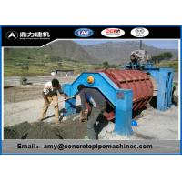 Wholesale Environmental Rcc Hume Pipe Machine , Concrete Pipe Products Low Noise from china suppliers