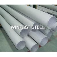 Wholesale Super Duplex UNS S32760 Stainless Steel Seamless Pipe Pickled from china suppliers