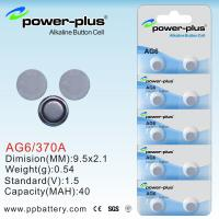 Wholesale AG Series button cell battery sizes 9.5*2.1mm AG6/370A/1.5V from china suppliers