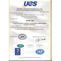 Ningbo Jinyu Magnet Co.,Ltd Certifications