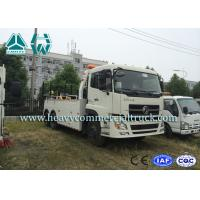 Wholesale Custom 6 X 4 RHD Dongfeng Chassis Wheel Lift Tow Truck 16 To 50 Tons from china suppliers