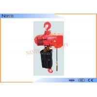 Wholesale Construction Suspension Electric Chain Hoist Low Headroom 5 Ton 1~7.6m/min from china suppliers