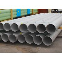 Wholesale Caustic Soda Seamless ASTM B161 Nickel Plated Tubing from china suppliers