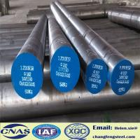 Wholesale AISI 420 DIN 1.2083 Annealing Plastic Mold Steel / Stainless Round Bar High Wear Resistance from china suppliers