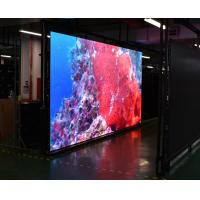 Wholesale High Definition Super Thin Church Led Screen Video Rgb With Good Effect from china suppliers