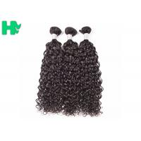 Wholesale Original Peruvian Human Hair Extension , Natural Wave Virgin Human Hair Weft No Smell from china suppliers