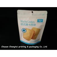 Wholesale Cookies UV Surface Stand Up Packaging Pouches With Zipper 0 - 9 Colors QS from china suppliers