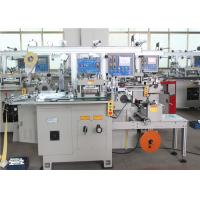 Wholesale Full Automatic Label Sticker Die Cut Machine With Punching And Laminating Function from china suppliers