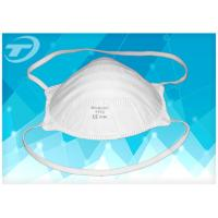 Quality Disposable Face Mask 3 Ply / Ffp2 Dust Mask Without  Valve Single Headband for sale