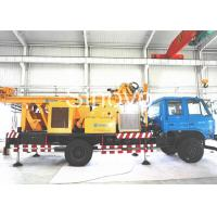 Wholesale Multi-functional Full Hydraulic Waterwell Drilling Rig , drilling Depth 650m from china suppliers
