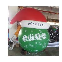 Wholesale BL-19 PVC Inflatable Christmas Hat/Balloon/ Blimp With Other Balloon For Advertisement from china suppliers