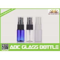Wholesale Wholesale best cheap 10ml small plastic bottle from china suppliers
