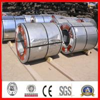 Buy cheap HOT-DIP GALVANIZED STEEL COILS from wholesalers