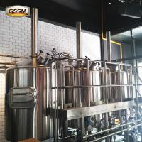 Wholesale Direct Fired Commercial Beer Brewing Equipment With Combi - Tank / Kettle Whirlpool Tun from china suppliers