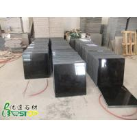 Wholesale Polishing Granite Tiles from china suppliers