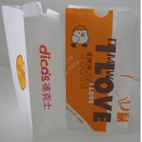 Buy cheap 2 - 6 layers nature / whrite color food grade paper bags with customized logo from wholesalers