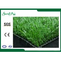 Buy cheap 14 Stitch Rate China Artificial Grass For Gardens Excellent Performance from wholesalers