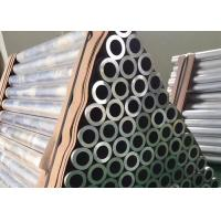 Wholesale 19.05mm Hollow Aluminum Tube 7000 Series 7005 / 7075  With Good Welding Performance from china suppliers