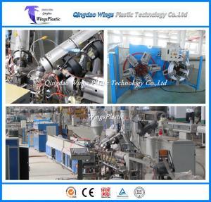 Quality PE - AL- PE Pipe Plant Machine / PERT & Aluminum Pipe Extrusion Machine for sale