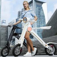 Quality 12 Inch Foldable Children'S Electric Scooters With Seats for sale