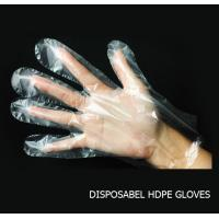 Wholesale Disposable HDPE / LDPE Plastic gloves transparent food gloves from china suppliers