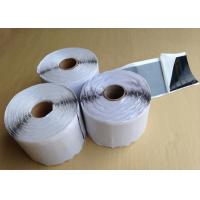 Wholesale White Self Adhesive Butyl Sealing Tape For Insulation / Anti Vibration 2mm from china suppliers