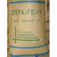 Wholesale PH 2.0 - 4.0 Sodium Hydrogen Ferric DTPA / DTPA-FE-11 CAS No. 12389-75-2 of DTPA Chelator from china suppliers