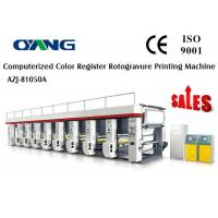Wholesale PLC Control 7 Servo Motors Rotogravure Printing Machine / Rotogravure Printer from china suppliers