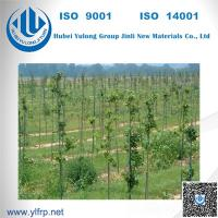 "Wholesale Garden stake / young plants stake / tomato stake , 5/16"" x 48"" Pencil Point from china suppliers"
