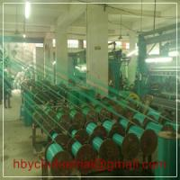 Hebei Weichun Trade Co.,Ltd