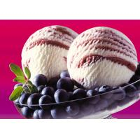 Wholesale custom mono diglyceride Ice Cream Emulsifiers in Food For stabilization from china suppliers