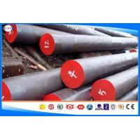 Wholesale 8620H / 21NiCrMo2 220H Hot Rolled Steel Bar For Bearings Round Shape from china suppliers