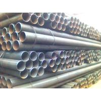Wholesale Q235 ERW Grooved Steel Pipes from china suppliers