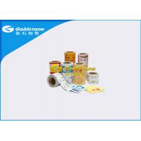 Wholesale Long Shelf Life Pharmaceutical Paper Sachet Packaging Bags With Excellent Tear Ability from china suppliers