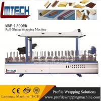 Wholesale aluminum alloy decorative curtain metal rod profile wrapping machine from china suppliers