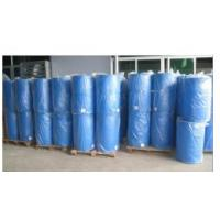 Wholesale DADMAC C8H16NCl from china suppliers