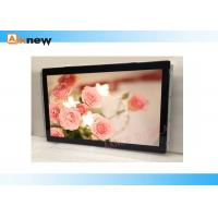 Wholesale 21'' HD Capacitive Touch Fixed Sunlight Readable LCD Display Tempered Glass Protective from china suppliers