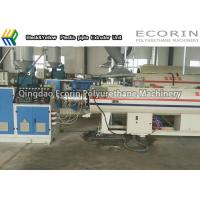 Wholesale Efficient Insulating Pipe Plastic Extruder Machine For HDPE Pipe Vacuum Sizing from china suppliers