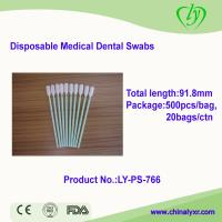 Quality Ly-PS-766 Disposable Medical Dental Swabs/Polyester Swabs for sale